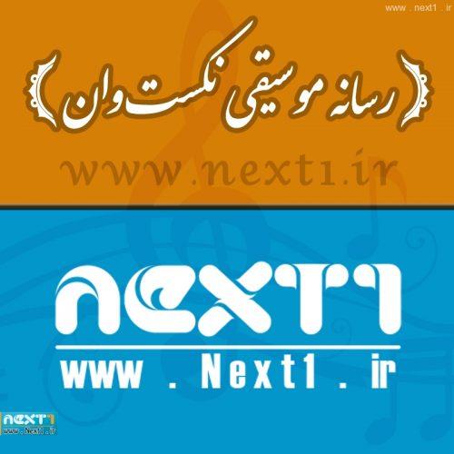 next1