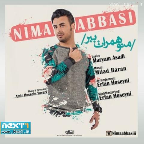 نیما عباسی - منو همرات ببر