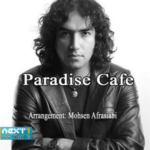 رضا یزدانی - کافه بهشت
