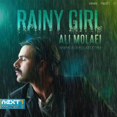 علی مولایی - دختر بارونی