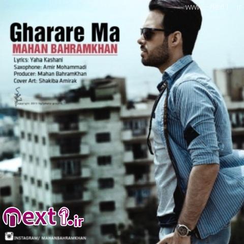 MahanBahramKhan - GharareMa