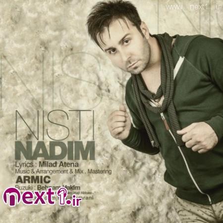 ندیم - نیستی