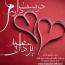 محمد یزدانی - دوست دارم