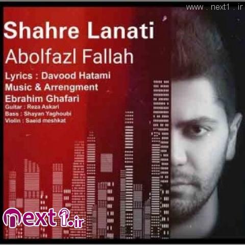 Abolfazl-Falah-Shahre-Lanati-300x300