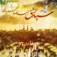 دانلود آلبوم جدید احمد سلو - سپاه عشق