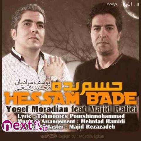 Yosef-Moradian-Ft.-Majid-Rafiei-Hesam-Badeh