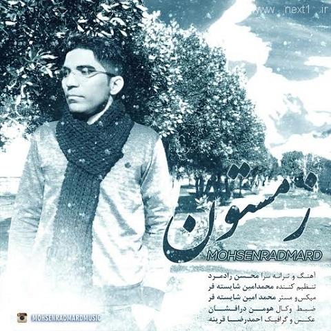 محسن رادمرد - زمستون