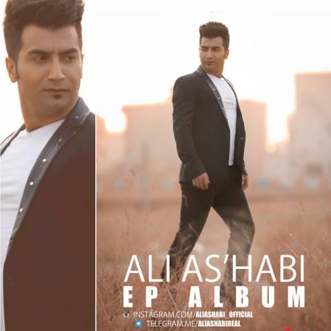 علی اصحابی - آلبوم EP