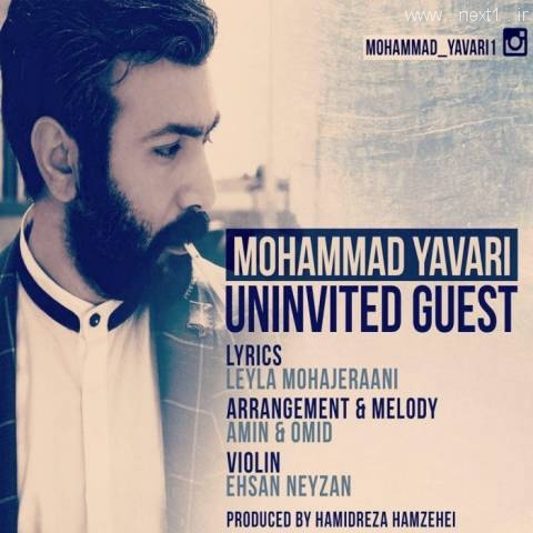 محمد یاوری - مهمون ناخونده