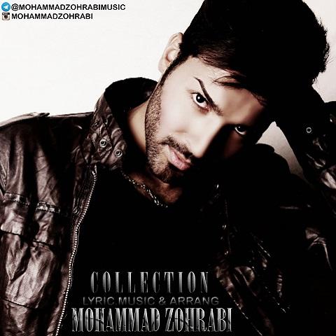 محمد ظهرابی - آلبوم کالکشن