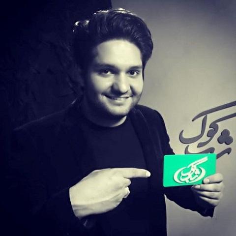 علی پور صائب - آره عاشقتم