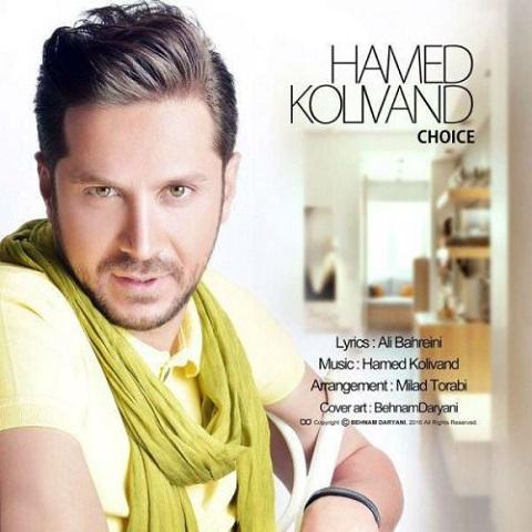 حامد کولیوند - انتخاب