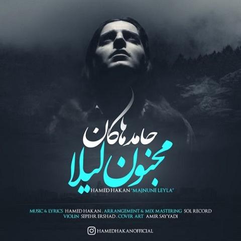 حامد هاکان - مجنون لیلا