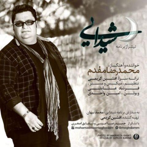 محمدرضا مقدم - شیدایی
