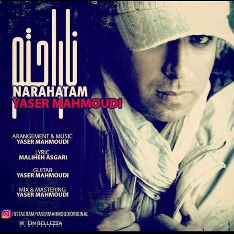 یاسر محمودی - ناراحتم