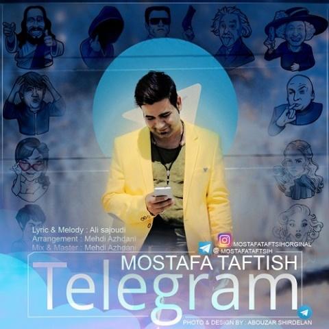 مصطفی تفتیش - تلگرام