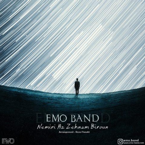 امو باند - نمیری از ذهنم بیرون