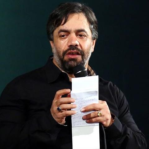محمود کریمی - محرم 95