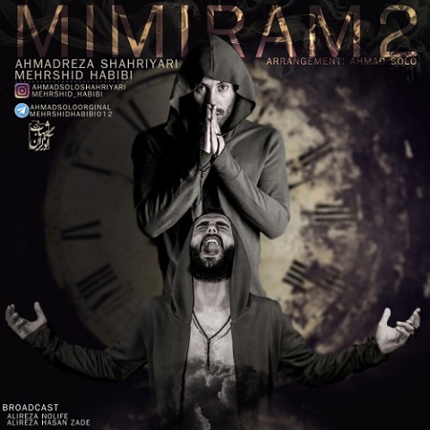 احمدرضا شهریاری - میمیرم ۲