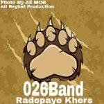 026 باند - ردپای خرس