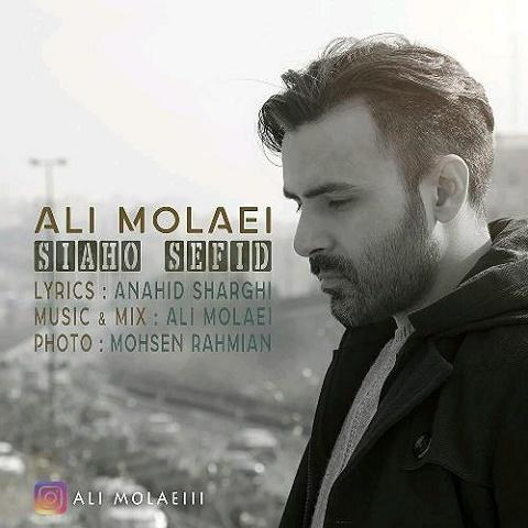 علی مولایی - سیاه و سفید