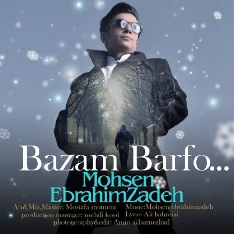 محسن ابراهیم زاده - بازم برف