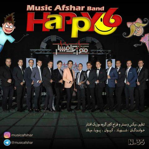 موزیک افشار - هپی 6
