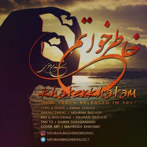 مهران باقری - خاطرخواتم