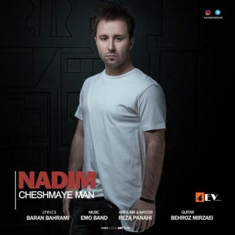 ندیم - چشمای من