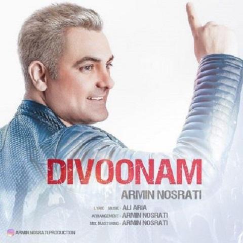 آرمین نصرتی - دیوونم