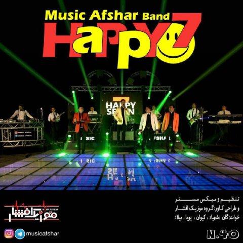 موزیک افشار - Happy 7