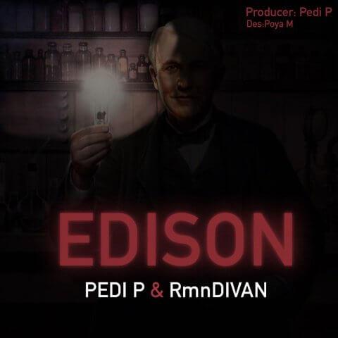 پدی P و Rmn دیوان - ادیسون