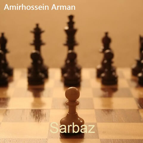 امیرحسین آرمان - سرباز