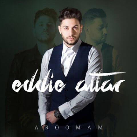 ادی عطار - آرومم