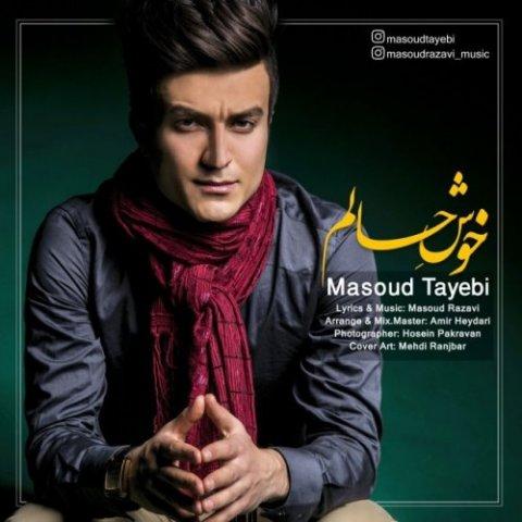 مسعود طیبی - خوشِ حالم