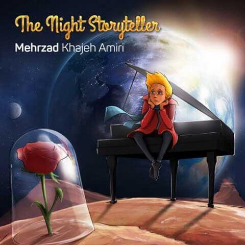 مهرزاد خواجه امیری - قصه گوی شب