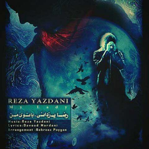 رضا یزدانی - بانوی من