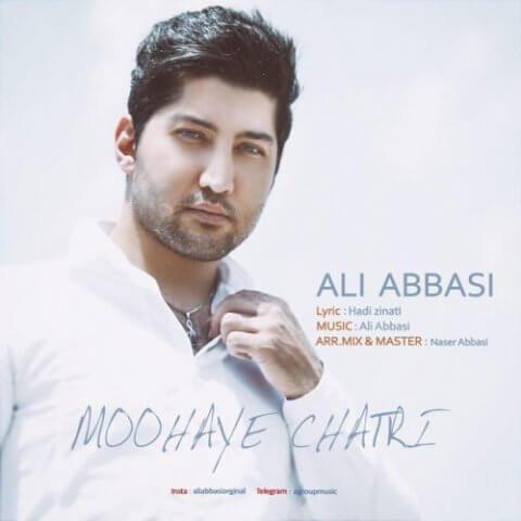 علی عباسی - موهای چتری