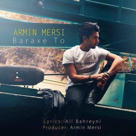 آرمین مرسی - برعکس تو