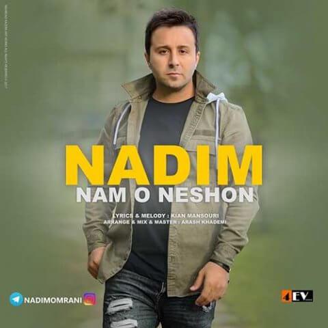 ندیم - نام و نشون