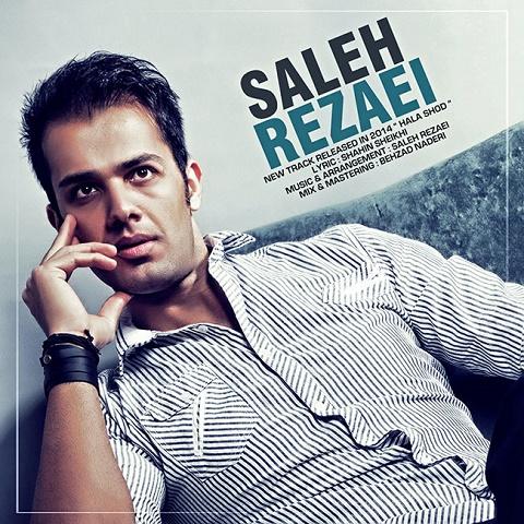 صالح رضایی - کاشکی