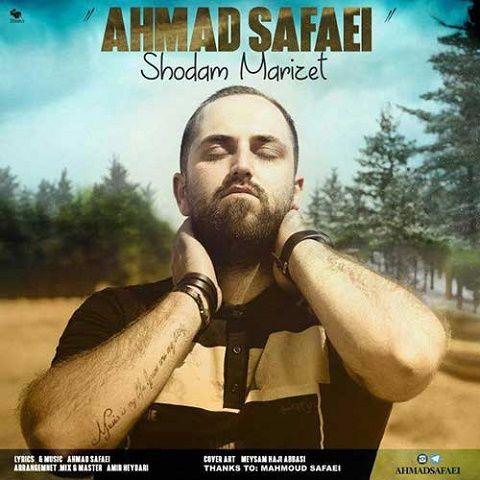 احمد صفایی - شدم مریضت