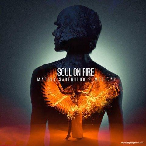 مسعود صادقلو - روح در آتش