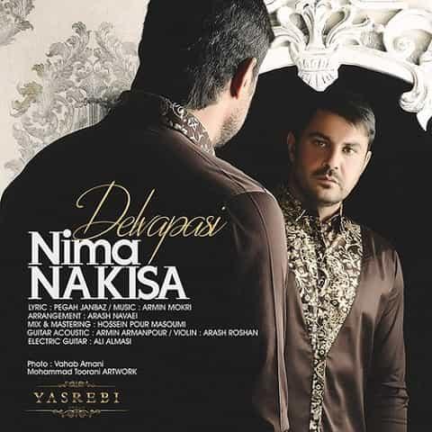 نیما نکیسا - دلواپسی