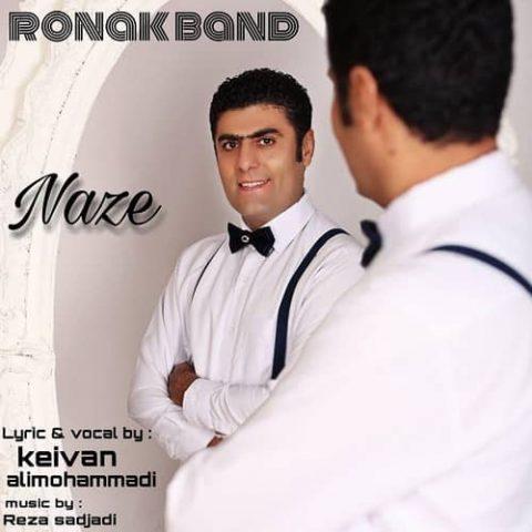 روناک باند - ناز