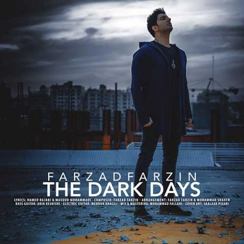 فرزاد فرزین - روزای تاریک