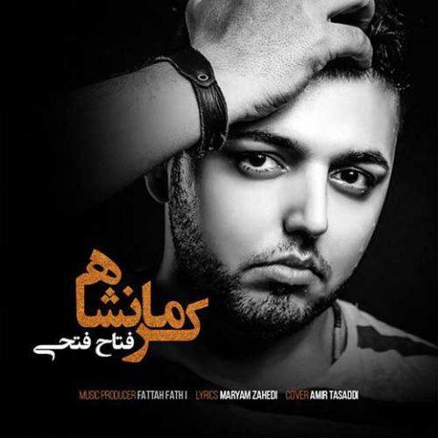 فتاح فتحی - کرمانشاه