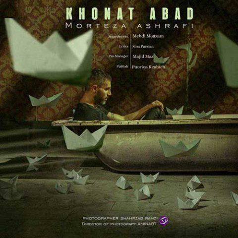 مرتضی اشرفی - خونت آباد