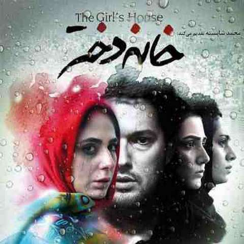 حامد همایون - چه عشقی