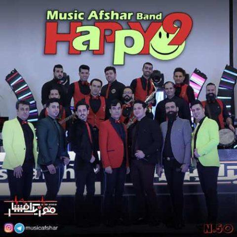 موزیک افشار - Happy 9